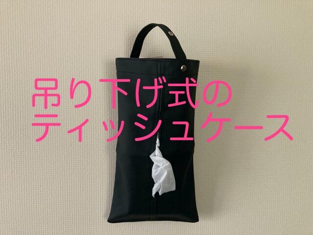 yamagahome